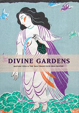 Divine Gardens by Mayumi Oda book cover
